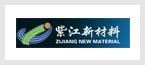 上海紫江新材料科技有限公司拓展活动