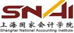 上海國家會計學院13期畢業5周年返校慶典