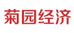 上海菊園經濟發展中心2019拓展培訓