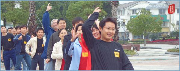 上海海德堡拓展训练,上海海德堡,户外拓展训练,拓展训练,户外拓展,季斌案例