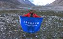 上海众基成功实现登珠峰之旅