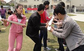 上海当代艺术博物馆2013户外拓展培训活动