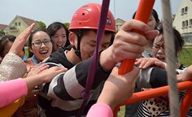 埃摩森人力资源(上海)有限公司拓展培训