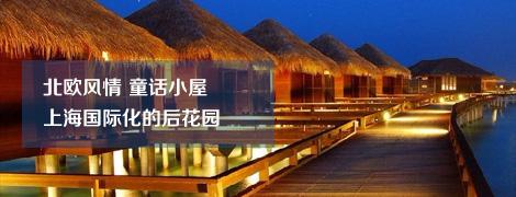 上海太阳岛拓展训练基地