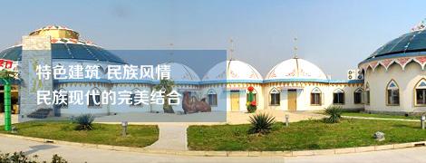 苏州北疆枫叶园度假村拓展培训基地