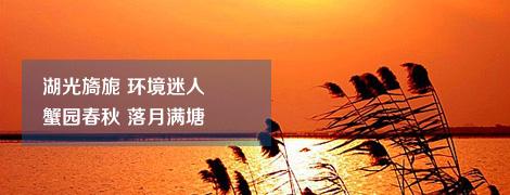 江苏阳澄湖水上公园拓展培训基地