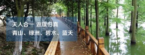 江苏尚湖虞山拓展训练基地