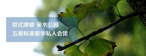 上海青青旅游世界拓展培训基地