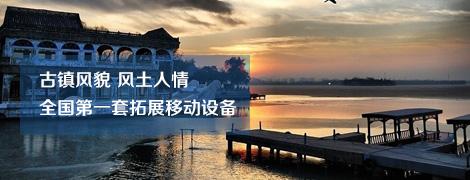 上海坤明湖度假村拓展培训基地