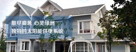 上海青城会务中心拓展培训基地
