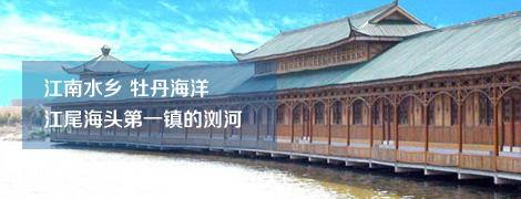 江苏太仓园花园山庄拓展训练基地