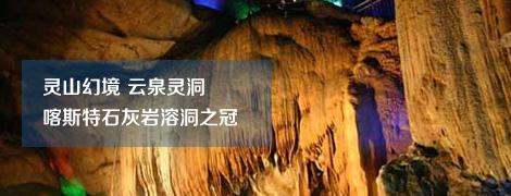 杭州灵山军游互动军事拓展培训基地