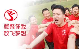 长昊集团青年员工2013年国庆特别活动长昊集团,拓展活动,拓展培训,周琳娜案例,其他,