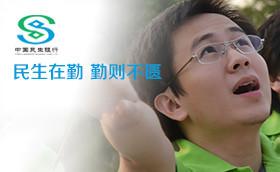民生银行上海分行新员工拓展训练活动民生银行,新员工培训,拓展培训,韦红光案例,金融,