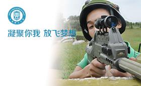 上海理工大学学生辅导员团队拓展活动上海理工大学,团队拓展,拓展培训,韦红光案例,教育,
