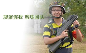 远东租赁2013年真人CS活动