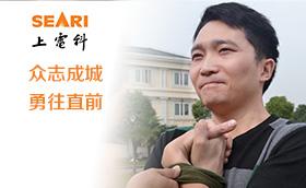 上海电科智能系统2013年新人融入拓展活动