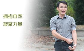 上海市第二社会福利院2013年拓展训练活动