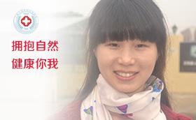 上海市皮肤病医院2013拥抱自然拓展训练上海市皮肤病医院,上海拓展基地,拓展训练活动,拓展训练,季斌案例