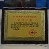 2013年度中国十佳拓展训练机构