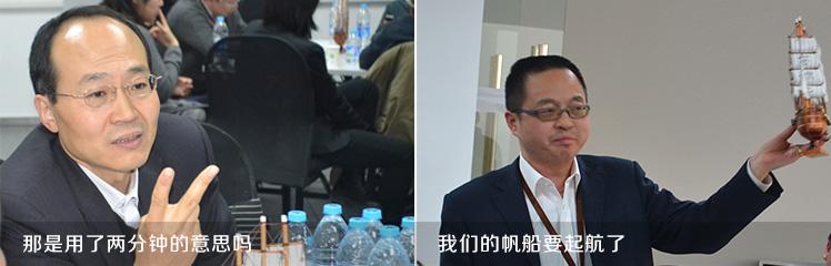 上海宝地置业2013合作共赢拓展训练,上海宝地置业,拓展训练,拓展活动,破冰游戏,季斌案例