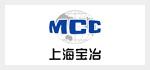 上海宝冶集团凝聚团队拓展训练