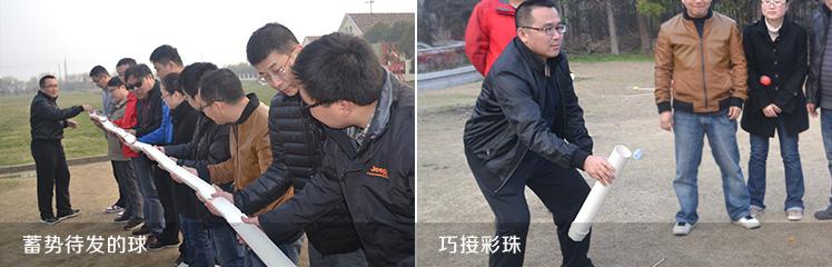上海宝冶集团2014凝聚团队拓展训练|拓展训练,拓展课程,拓展项目,团队拓展,季斌案例