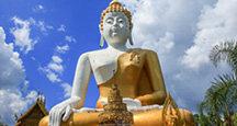 第九期-泰国