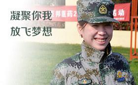扬州人防办2014团队拓展培训