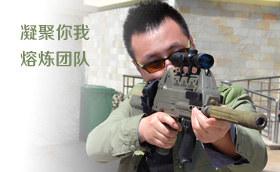 上海英才进修学院快乐生活拓展训练上海英才进修学院,拓展训练,拓展活动,周琳娜案例,教育,