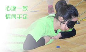 2014上海西外外国语幼儿园拓展活动