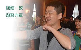 2014上海太宥恒增强领导力拓展活动上海太宥恒,七巧板,急速60秒,拓展活动,季斌案例
