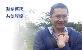 2014上海六通信息科技团队合作拓展训练