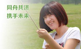 2014上海奉贤工程建设增强凝聚力拓展活动上海奉贤工程建设,拓展训练,拓展活动,季斌案例,建筑类,