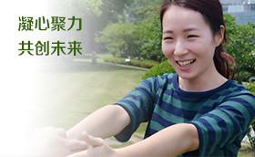 同济科技园2014打造高绩效团队拓展活动