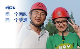 宝冶集团第二批领导力拓展训练宝冶集团,拓展训练,穿越电网,季斌案例,建筑类,