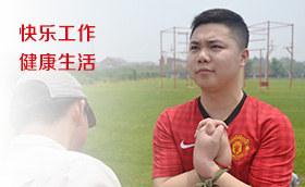 上海腾隆2014加强团队凝聚力拓展