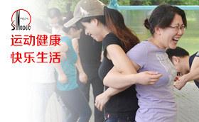 上海石油化工研究院2014加强凝聚力拓展训练