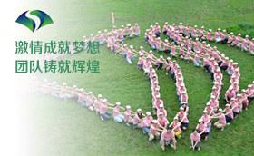 上海市第七人民医院大型团队拓展活动上海市第七人民医院,拓展训练,拓展活动,韦红光案例,医药,