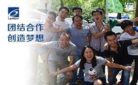 北京唐智科技融入团队拓展培训