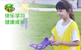 2014上海学立方教育儿童夏令营活动
