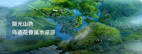 灵禾农业生态园拓展训练基地