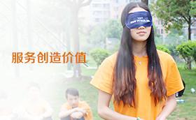 上海安霸集团2015全体员工拓展培训活动精彩回顾上海安霸集团,众基拓展,拓展培训,季斌案例,金融,