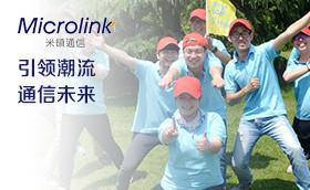 上海米领通信2015西塘夺宝奇兵拓展活动