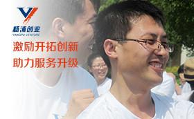 杨浦创业中心2015超级过山车挑战赛
