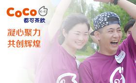 上海肇亿商贸团结一致拓展训练拓展基地,拓展培训,拓展活动,拓展培训活动,上海肇亿商贸,拓展训练,拓展活动,靳晓迪案例,其它,