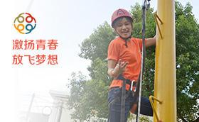 杭州实践家教育2015美国SUPERCAMP国际中文营