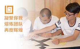 上海兆科地产凝聚你我拓展活动拓展基地,拓展培训,拓展活动,拓展培训活动,上海兆科地产,大众,团队凝聚力,销售,靳晓迪案例,
