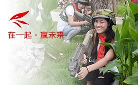 """上海旭电技术2015""""在一起,赢未来""""拓展培训"""
