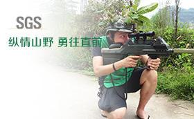 SGS通标2015年桐庐拓展培训